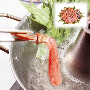 【送料無料】ずわいがにしゃぶポーション1.2kg【カニ 蟹 ずわい 冷凍 しゃぶしゃぶ 天ぷら 鍋 1.2kg タレ付 ギフト お歳暮】