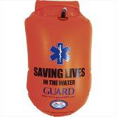 【送料無料】 GUARD エマージェンシーフロート 浮き具 緊急 水害 水難事故 防災用品 バッグ 非常用】