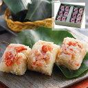 【送料無料】 いしの屋 本ずわい蟹めし KM5512 【かにめし もちもち ズワイガニ 冷凍 混ぜご飯 かに ぜいたく レンジ うまい】