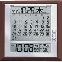 【デジタルカレンダー】セイコー マンスリーカレンダー電波時計 SQ421B【おき型 置型 卓上 せいこー デジタル seiko カレンダー アラーム 電波時計 温度 湿度 温湿度 壁掛け かべかけ 掛け時計】[tr]