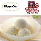 【送料無料】ハーゲンダッツ スペシャルセット HD-50S4【アイスクリーム カップアイス 詰め合わせ ギフトセット 高級 母の日 バレンタイン ホワイトデー のし包装対応可】