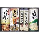 【送料無料】 讃岐うどんギフトセット SK-25K 【乾麺 つゆ だし 国産小麦 子供 スープ つけ汁 おいしい 付け合わせ 詰め合わせ カレーうどん 簡単】