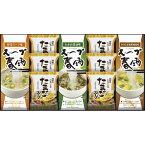 【送料無料】 フリーズドライ たまごスープ&スープ春雨ギフト FZD-25 【野菜 しょうゆ しょう油 やさい わかめ 食品 家庭用 セット 詰め合わせ 日本 国産 非常食 料理 おいしい】