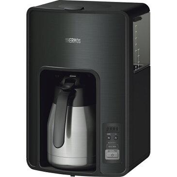 【送料無料】 サーモス 真空断熱ポットコーヒーメーカー ECH-1001 BK 【魔法瓶 アイスコーヒー 予約 タイマー さーもす 丸洗い おいしい】