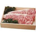【送料無料】 北海道びらとり和牛 サーロインステーキ2枚 【冷凍 和牛 焼き肉 濃厚 旨味 コク うまい 美味しい ステーキ 霜降り 脂身】