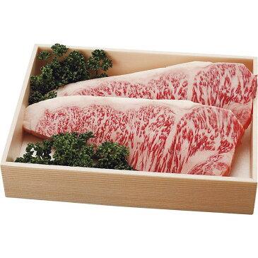 【送料無料】 北海道びらとり和牛 サーロインステーキ2枚 【冷凍 和牛 焼き肉 濃厚 旨味 コク うまい 美味しい 神戸 ステーキ 霜降り 脂身】