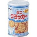 ブルボン 缶入ミニクラッカー[tr]