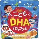 こどもDHAドロップグミ 440920【健康食品・サプリメント 栄養補助食品 dha】[tr] その1
