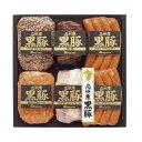 【送料無料】 日本ハム 九州産黒豚ギフト NO-50【お肉 豚肉 ニ...