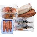 【送料無料】 魚匠庵 博多海の幸セット 7577【詰め合わせ つめあわせ からしめんたいこ 日本産 国産 海産物 海の幸 お取り寄せ グルメ おいしい 美味しい うまい 産地直送】