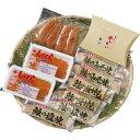 【送料無料】 北海道いくら・3種の鮭とやまや明太子詰合せ 2740-50【からしめんたいこ つめあわせ 詰め合わせ 日本産 国産 海産物 海の幸 お取り寄せ グルメ おいしい 美味しい うまい 産地直送】