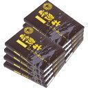 【送料無料】 飛騨牛ビーフカレー ECHD8【レトルトカレー カレーセット ミンチ肉 8食 日本産 国産 お取り寄せ グルメ おいしい 美味しい うまい 産地直送】