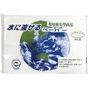 通販パークで買える「水に流せるペーパー8W(地球柄) 00000016【販促 ばらまき ノベルティ ポケットティッシュ 水にながせる エコロジー 消耗品 日用品】」の画像です。価格は16円になります。