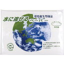 通販パークで買える「水に流せるペーパー10W(地球柄) 00000018【販促 ばらまき ノベルティ ポケットティッシュ 水にながせる エコロジー 消耗品 日用品】」の画像です。価格は19円になります。