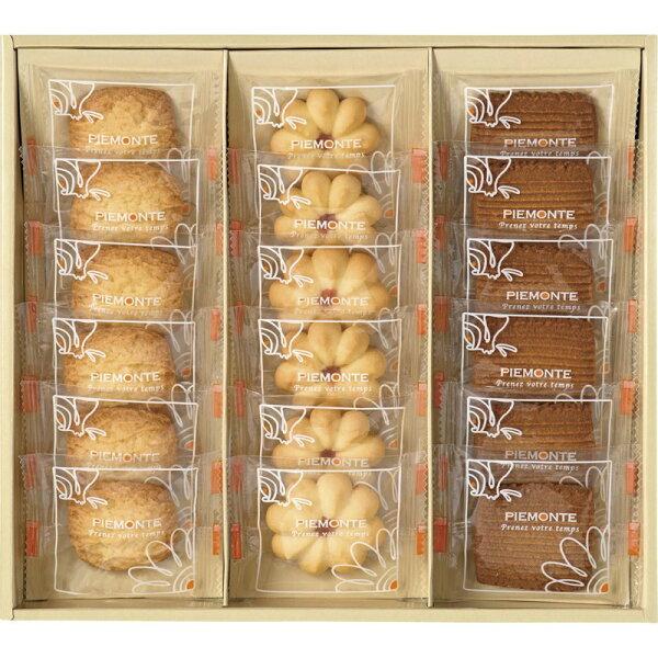 在庫あり  神戸シュクレテクッキー詰合せKOB-A 詰め合わせつめあわせ焼菓子セットラッピング箱入り個包装おしゃれ人気ギフト贈