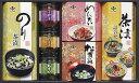 永井海苔 茶漬・ふりかけ・お吸物詰合せ OJ-30【お茶漬け ふりかけ 松茸のお吸い物 高級 ギフト】