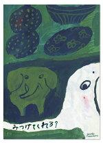FINELITTLEDAY HIDINGELEPHANTPOSTER アートプリント/ポスター(50x70cm)