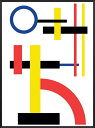 PROJECT NORD | GROPIUS BAUHAUS POSTER | アートプリント/ポスター (50x70cm)【北欧 デンマーク インテリア】
