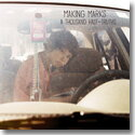 MAKING MARKS / THOUSAND haLF-TRUTHS (CD)