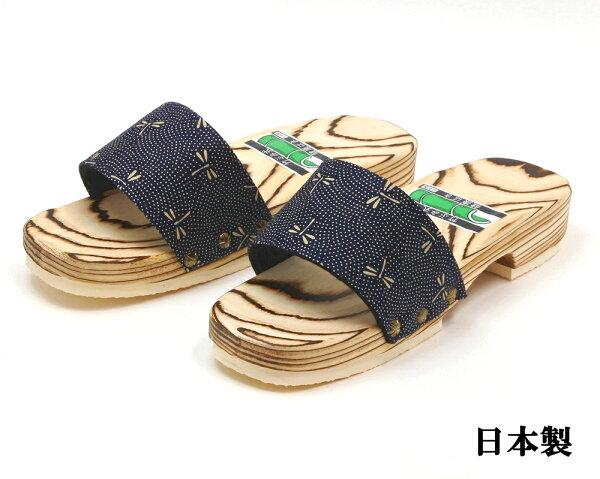 男性用日田下駄焼き杉サンダル下駄和柄日本製とんぼ柄