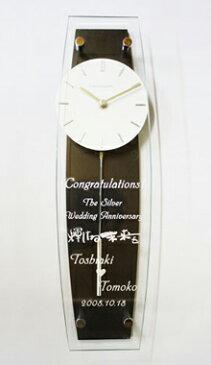 ミニ振り子時計 ブラウン 名入れ彫刻代込み名入れ ギフト 時計 新築祝 開店祝 結婚祝