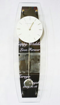 スタンダード 電波 振り子時計 ブラウン 名入れ彫刻代込み 新築祝 結婚祝 名入れ ギフト