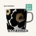 マリメッコ marimekko ウニッコ マグカップ white×bl...