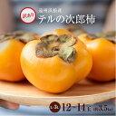 山口県の郷土料理