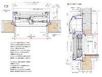シャッター雨戸付アルミサッシW1845×H770(18007)複層