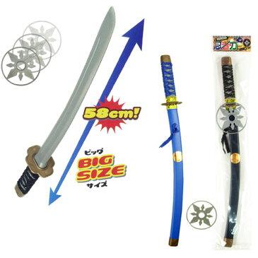 刀 剣 チャンバラ 景品 おもちゃ 忍者刀(手裏剣付き)