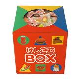 ER-BOX300 iwako有趣罌粟muBOX(300個裝)【玩具玩具贈品奉送品兒童 午餐孩子會禮物橡皮】【spsp1304】[ER-BOX300 イワコーおもしろけしごむBOX(300個入)【おもちゃ 玩具 景品 おまけ お子さま ランチ 子供會