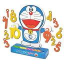 ドラえもん すうじあそび 知育 教育 数字 学習 おもちゃ ムラオカ