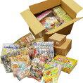 送料無料景品おもちゃお子様ランチ販促おまけ景品向けおもちゃ300個詰め合わせ(男女およそ半々)