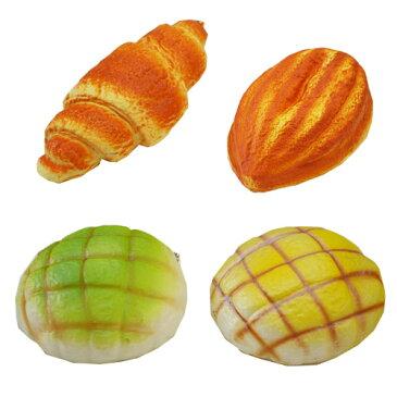 もっちりパン屋スクイーズ(4種ランダム) スクイ—ズ 食品サンプル ケーキ おもちゃ 景品