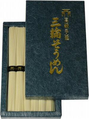 送料無料[中垣製麺所]三輪そうめん紙箱6束入り×3箱