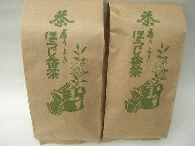 [田中茶園]生産直売!露番茶ほうじ茶1kg(BGT-25)