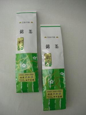 [田中茶園]生産直売!一番取り煎茶400g(GT-25)