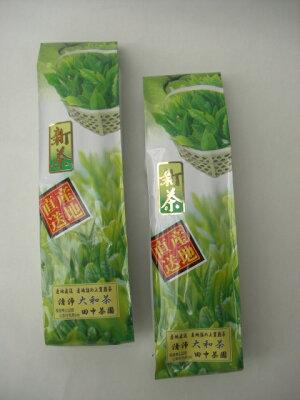 [田中茶園]生産直売!若芽摘み煎茶400g(KGT-38)
