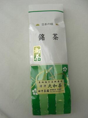 [田中茶園]生産直売!一番取り煎茶1Kg(GT-60)