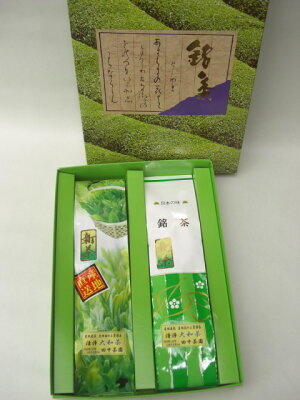 [田中茶園]一番取り煎茶200若芽摘み200g化粧箱セット(SGT-35)