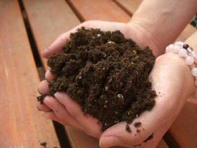 花香房配合!良質培用土(花・野菜の土)20L高級肥料入り