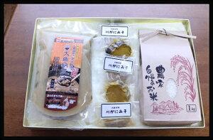 「大曲納豆汁セット」★大曲納豆汁にあきたこまち米・川がにみそ付き(3人〜5人前)