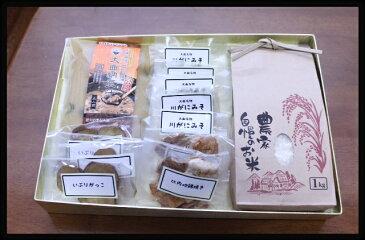 「大曲納豆汁セット」★大曲納豆汁にあきたこまち米・いぶりがっこ・比内地鶏焼・川がにみそ付き(5人前)10P05Dec15
