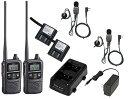 トランシーバー 中継 特定小電力 無線機 インカム 同時通話アイコム IC-4188D 2台セット (同時通話対応HD-EM51V3ILイヤホンマイク×2個、充電器、EBP-800互換バッテリー×2個)・・・
