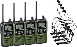 【送料無料】トランシーバー特定小電力無線機インカムアイコムIC-4110×4台+HD-13L×4個オリジナルカルナ型イヤホン&マイクセット