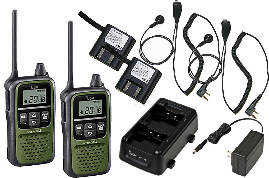トランシーバー 特定小電力 無線機 インカム アイコム トランシーバー  IC-4110  (2台) + BC-181 、 BC-188 ツイン充電器 + EBP-800互換バッテリー × 2個 + HD-24CL イヤホンマイク × 2個
