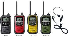 トランシーバー◇特定小電力無線機インカムアイコムIC-4110+HD-12Lオリジナルイヤホンマイクセットサバゲーに人気
