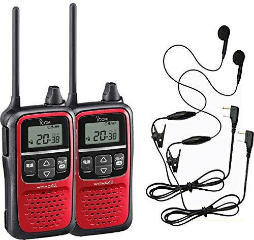 トランシーバー 特定小電力 無線機  インカム アイコム IC-4110 × 2台 + HD-12L × 2個 イヤホンマイクセット