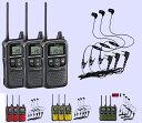 送料無料トランシーバー 特定小電力 無線機 インカム アイコム IC-4110 × 3台 + HD-13L × 3個 カルナ型イヤホン&マイクセット