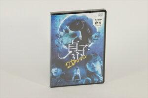 【新品】貞子3D 2Dバージョン(本編DVD)